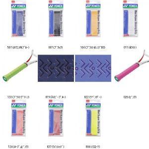 ヨネックス YONEX ウェットスーパーストロングGRIP/セット販売 数量20 AC133 テニスグリップテープオーバーグリップ|amatashop