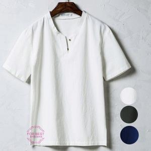 白シャツ ボタン付きTシャツ デザインシャツ メンズ おもし...