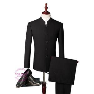 2ピーススーツ スーツ 結婚式スーツ チャイナ風 メンズ スーツセットアップ 立ち襟 シングル 秋冬 上下セット 紳士服 細身 同窓会 二次会