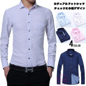 ドットシャツ メンズ カジュアルシャツ シャツ フォーマルシ...
