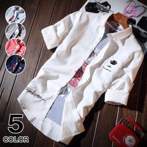 シャツ メンズ ホワイトシャツ カジュアルシャツ 七分袖 ト...