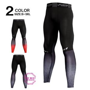 トレーニングパンツ メンズ スポーツタイツ ロングパンツ トレーニング ランニング 吸汗速乾 男性用...