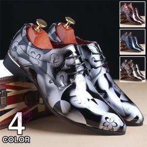 ビジネスシューズ 革靴 メンズ レザー レースアップ 通勤 防水 通気性 結婚式 イギリス風 紳士靴 2018 新春...