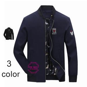 ミリタリージャケット メンズ ジャケット MA-1 厚地 撥水加工 MA1 ブルゾン ビジネス 春服...