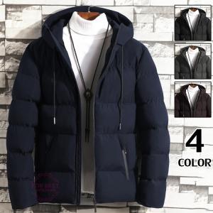 ダウンジャケット メンズ 中綿ジャケット キルティングジャケット 無地 フード付き 防寒 防風 秋冬