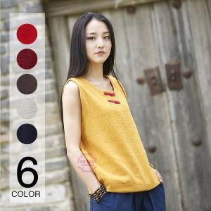 3fd26a69e2c22 タンクトップ レディース ノースリーブTシャツ リネンTシャツ 袖なしTシャツ デザインボタン チャ