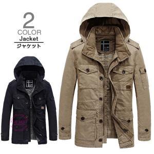 メンズコートアウター | ファッション 通販 - Yahoo! …