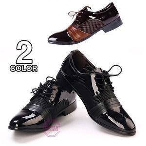 軽量 ビジネスシューズ 紳士靴 メンズ ストレートチップ レザーシューズ 歩きやすい革靴 紳士 疲れない 通勤 ファッション...