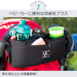 ベビーカー用 バッグ ドリンクホルダー 小物入れ 収納 日本正規品保証1年アメリカ人気ブランド J.L. Childress   カップホルダー|amazing-green|02