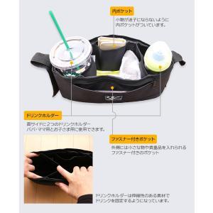 ベビーカー用 バッグ ドリンクホルダー 小物入れ 収納 日本正規品保証1年アメリカ人気ブランド J.L. Childress   カップホルダー|amazing-green|03