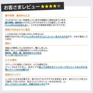 ベビーカー用 バッグ ドリンクホルダー 小物入れ 収納 日本正規品保証1年アメリカ人気ブランド J.L. Childress   カップホルダー|amazing-green|04