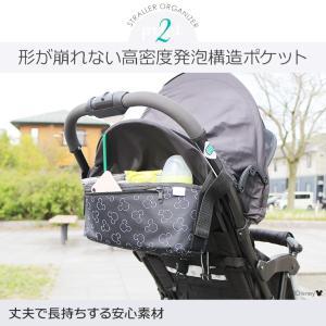 ベビーカー用 バッグ ドリンクホルダー 小物入れ 収納 日本正規品保証1年アメリカ人気ブランド J.L. Childress   カップホルダー|amazing-green|05