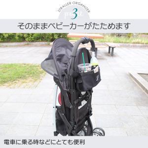 ベビーカー用 バッグ ドリンクホルダー 小物入れ 収納 日本正規品保証1年アメリカ人気ブランド J.L. Childress   カップホルダー|amazing-green|07