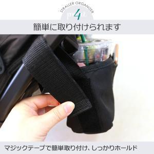 ベビーカー用 バッグ ドリンクホルダー 小物入れ 収納 日本正規品保証1年アメリカ人気ブランド J.L. Childress   カップホルダー|amazing-green|09