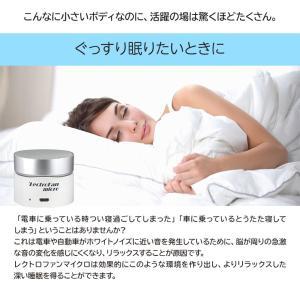 リアルホワイトノイズ リラックス 遮音効果 睡眠 快眠 安眠 集中力アップ! LectroFan micro (レクトロファンマイクロ)日本正規品|amazing-green|03
