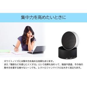 リアルホワイトノイズ リラックス 遮音効果 睡眠 快眠 安眠 集中力アップ! LectroFan micro (レクトロファンマイクロ)日本正規品|amazing-green|04