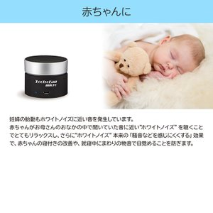 リアルホワイトノイズ リラックス 遮音効果 睡眠 快眠 安眠 集中力アップ! LectroFan micro (レクトロファンマイクロ)日本正規品|amazing-green|05