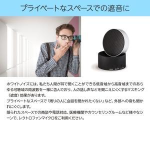 リアルホワイトノイズ リラックス 遮音効果 睡眠 快眠 安眠 集中力アップ! LectroFan micro (レクトロファンマイクロ)日本正規品|amazing-green|08