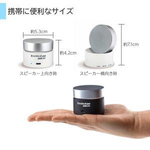 リアルホワイトノイズ リラックス 遮音効果 睡眠 快眠 安眠 集中力アップ! LectroFan micro (レクトロファンマイクロ)日本正規品|amazing-green|10