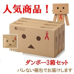 [まとめ買い] オカモト ダンボー コンドーム 12個入 × 3箱 / かわいい カワイイ 可愛い ...