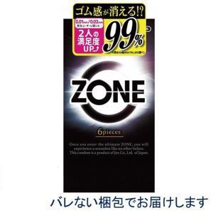 生感覚コンドーム ZONE ゾーン 6個入 コンドー ム 避妊具 スキン 送料無料 生 こんどーむ