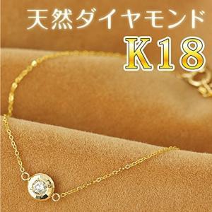 ブレスレット レディース 天然 ダイヤモンド K18YG 18金 ミラーカット 0.1ct 4月誕生...