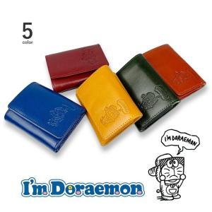 ドラえもん 藤子プロ 高級イタリアンレザー 三つ折り財布 超ミニウォレット(dor-4)|amazutsumi