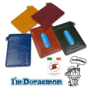 ドラえもん イタリアンレザー パスケース 定期入れ カード入れ (dor-6)|amazutsumi