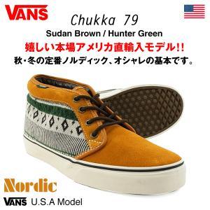 VANS CLASSICS USA直輸入モデル  バンズU.S.Aよりクラシック最新スペシャルモデル...