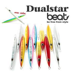 ビート デュアルスター 250g DUALSTAR beat スロージギング メタルジグ