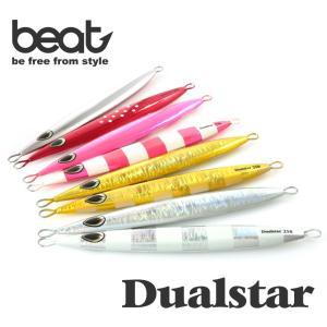 ビート デュアルスター 300g グロー DUALSTAR beat スロージギング メタルジグ
