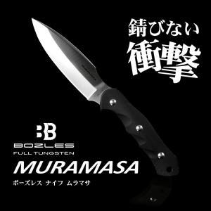 MURAMASA ムラマサ NEWフィッシュナイフボーズレス BOZLES 直刃 ストレートボーズレスナイフ amberjack