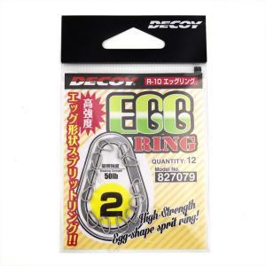DECOY : デコイ R-10 EGG RING エッグリング R-10 #2 / #3 / #4 12個パック ジギング スプリットリング amberjack