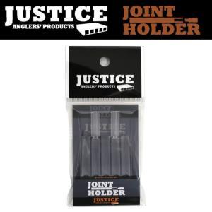 JUSTICE : ジャスティスジョイントホルダー JOINT HOLDERアシストフック収納 ジギング|amberjack