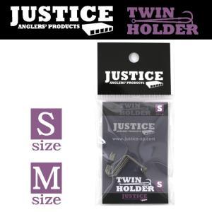 JUSTICE : ジャスティスツインホルダー 5個入りTWIN HOLDER サイズ:S・M アシストフック収納 ジギング|amberjack