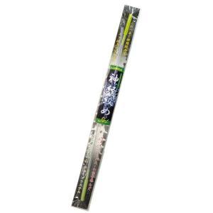 LUMICA:ルミカ神経締め Set セットエア抜き&46cmワイヤー|amberjack