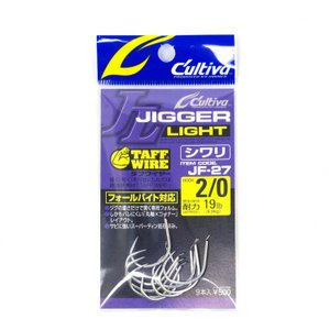OWNER : オーナーばりJF27 ジガーライト シワリ2/0、3/0、4/0、5/0、6/0タフワイヤー採用フックジギング スロージギング|amberjack