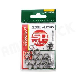 YARIE : ヤリエJESPA ( ジェスパ )エスピーリング 100LB 16コパックSP Ring no.550ジギング スプリットリング amberjack