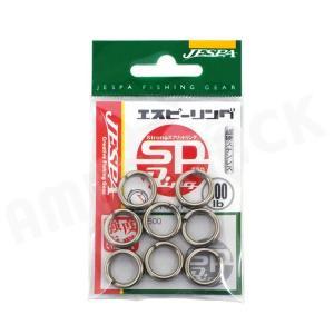 YARIE : ヤリエJESPA ( ジェスパ )エスピーリング 300LB 8コパックSP Ring no.550ジギング スプリットリング amberjack