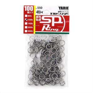 YARIE : ヤリエ JESPA ( ジェスパ ) エスピーリング 100LB 100個入り SP Ring no.550 ジギング スプリットリング amberjack