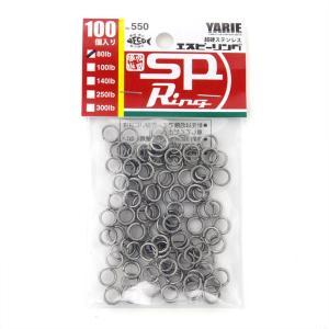 YARIE : ヤリエ JESPA ( ジェスパ ) エスピーリング 80LB 100個入り SP Ring no.550 ジギング スプリットリング amberjack