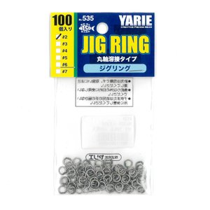 YARIE : ヤリエJESPA ( ジェスパ )ジグリング #2 190LB 100個入り丸軸溶接タイプアシストフック用溶接リング no.535ジギング リング amberjack