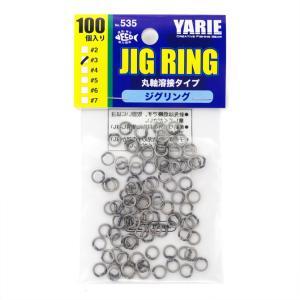 YARIE : ヤリエ JESPA ( ジェスパ ) ジグリング #3 200LB 100個入り 丸軸溶接タイプ アシストフック用溶接リング no.535 ジギング リング amberjack
