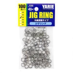 YARIE : ヤリエ JESPA ( ジェスパ ) ジグリング #4 250LB 100個入り 丸軸溶接タイプ アシストフック用溶接リング no.535 ジギング リング amberjack