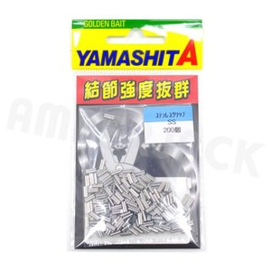 YAMASHITA:ヤマシタステンレスクリップ SS 200個タチウオジギング ワイヤーアシスト製作|amberjack