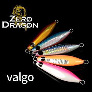 バルゴ 150g valgo ゼロ ドラゴン ZERO DRAGON 電動ジギング メタルジグ