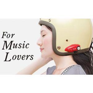 B+COM Music Bluetooth ヘルメット用スピーカー(RED) ◆ハーレー◆|amberpiece