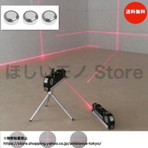 高精度 光学測定器 墨出し器 レーザー 調整 多機能 標準 定規 水平レーザー機器 レーザー 墨出し...