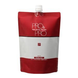 美容室専用 プロアンドプロ スーパーソリューションヘアソープ600ml(詰替用) 【cp10】|ambiance