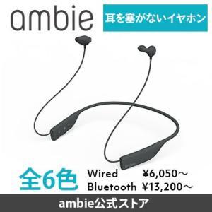 Bluetooth ワイヤレス イヤホン ブルートゥース iphone 7 8【ambie(アンビー...